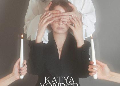 Katya Yonder