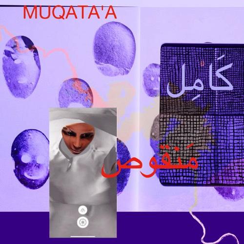 Muqata'a